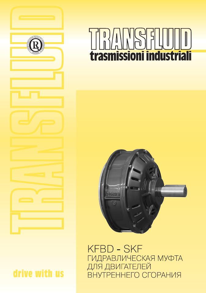 Transfluid trasmissioni industriali